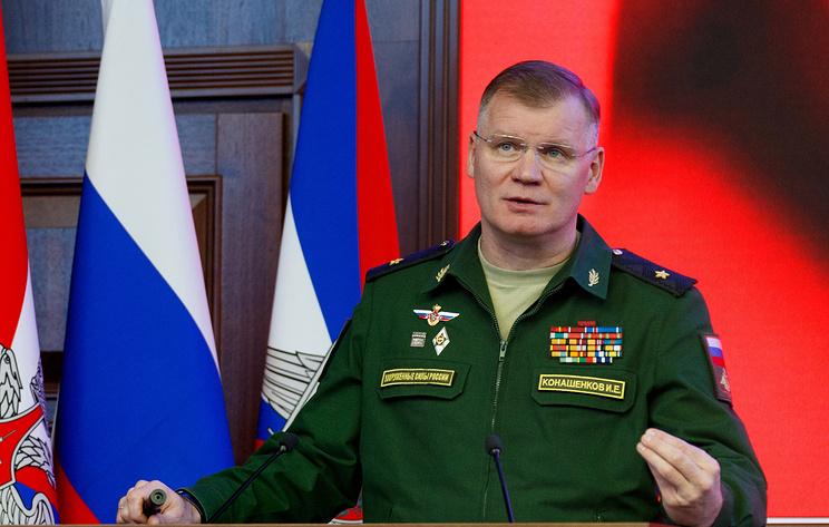 МО РФ: эсминец ВМС США не приближался к территориальным водам России ближе, чем на 100 км