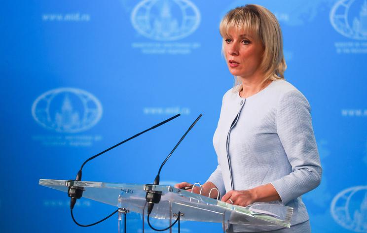 Захарова: главе ВМС Украины после инцидента в Керченском проливе стоит уйти в отставку