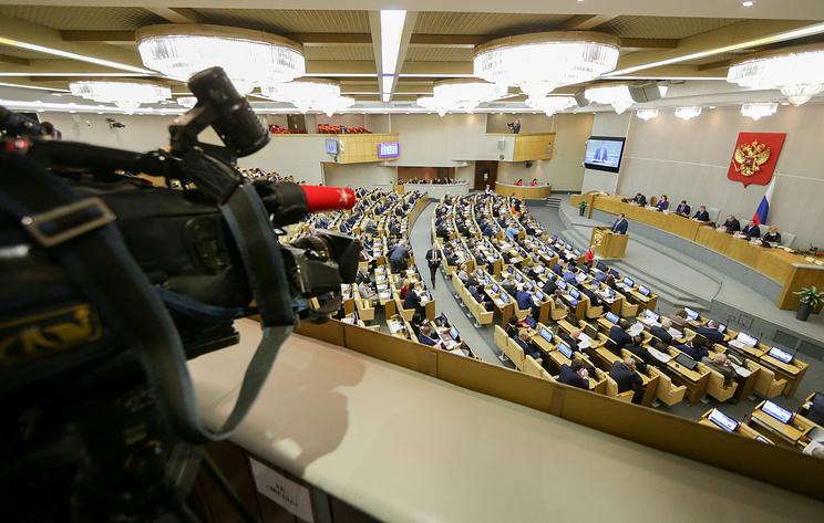 В Госдуме предложили ввести ответственность СМИ за рекламу вредной еды