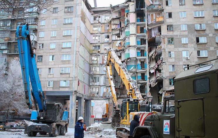 Следователи не обнаружили следов взрывчатки при осмотре частей завала в Магнитогорске