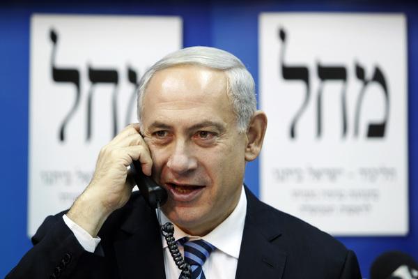 Главы России и Израиля обсудили вывод американских войск из Сирии