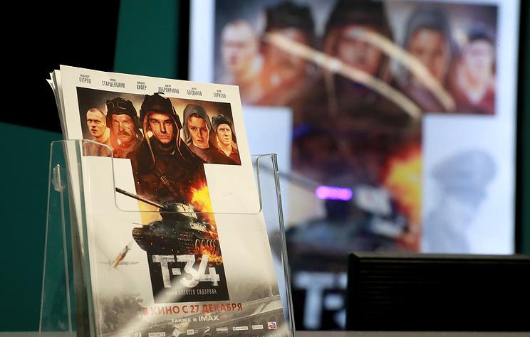 Фильм 'Т-34' стал лидером российского проката в первые выходные 2019 года
