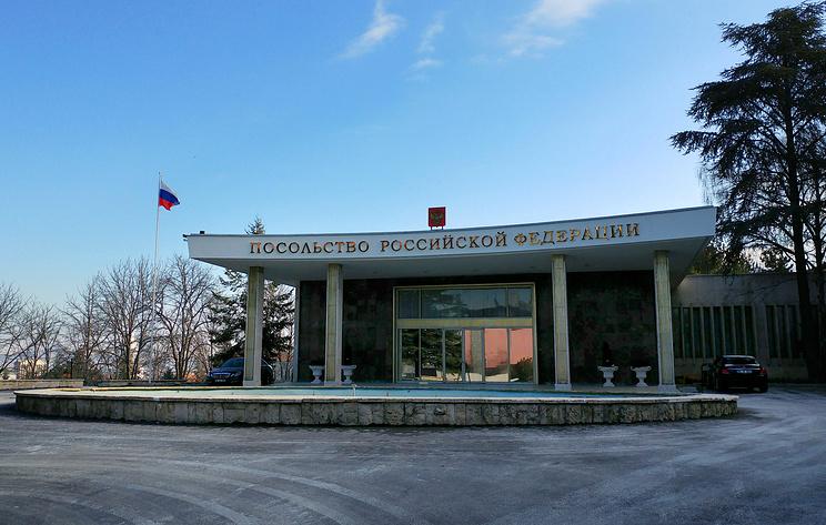 Посольство РФ в Турции: россиян не было на борту затонувшего возле Самсуна судна