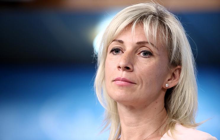 Захарова: РФ готова организовать встречу Уилана с представителями стран его гражданства