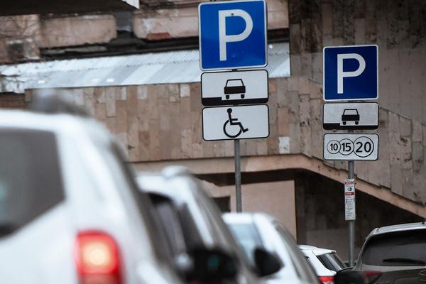 В Москве удвоился штраф за неоплату парковки