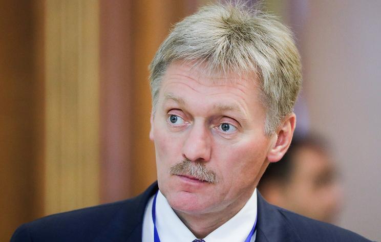 Песков: Россия никогда не использует людей в качестве пешек в дипломатической игре