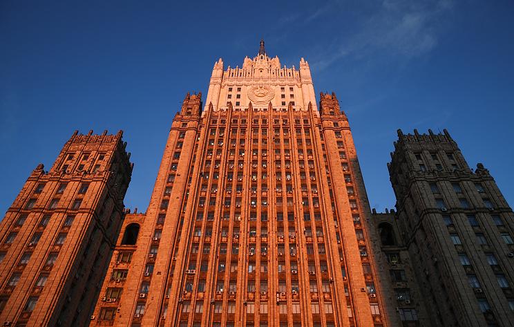 МИД России: вопрос о проведении консультаций Москвы и Вашингтона по ДРСМД прорабатывается