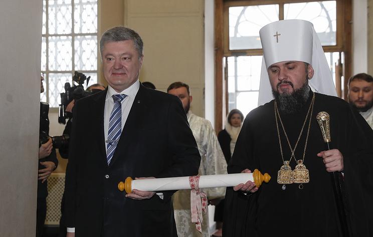Томос об автокефалии новой украинской церкви вернулся из Стамбула на Украину