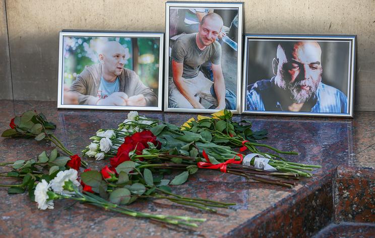 СК РФ: российские журналисты были убиты в ЦАР при ограблении