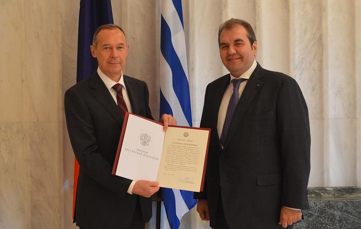 Посол РФ в Греции вручил консульский патент почетному консулу России в городе Нафплион