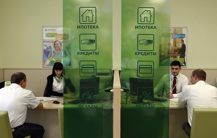 """""""Ведомости"""": Сбербанк повышает ставки по ипотеке"""