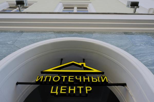 Крупнейшие банки начали повышать ставки ипотеки