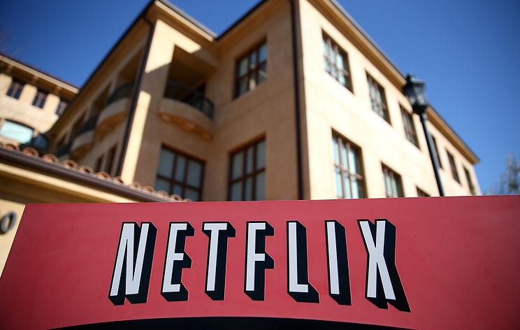 Netflix приобрел права на российский сериал 'Лучше, чем люди'