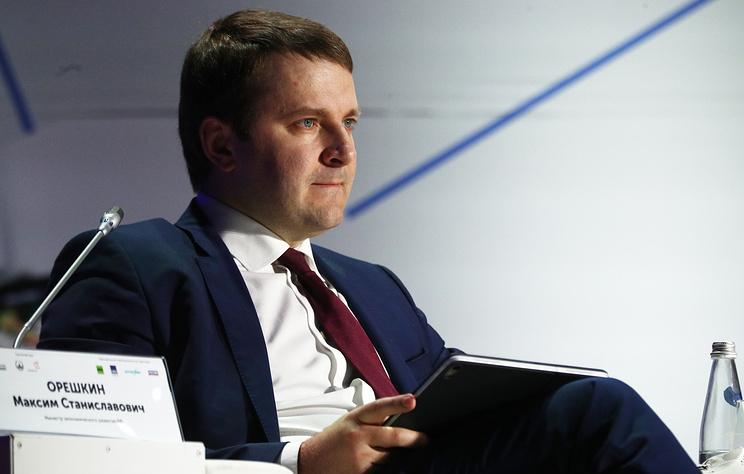 Российскую делегацию в Давос возглавит Орешкин