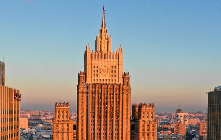 В МИД России назвали ключевое условие для заключения мирного договора с Японией