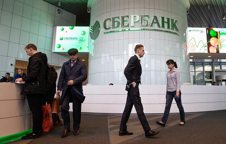 Сбербанк провел сбор биометрических данных в 20% своих отделений