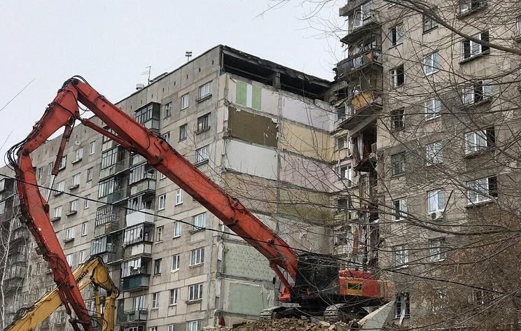 В Минстрое обосновали разделение дома в Магнитогорске на два здания