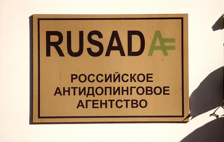Всемирное антидопинговое агентство вынесет решение по статусу РУСАДА 22 января
