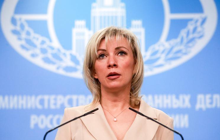 В МИД РФ удивлены желанием Токио не проводить брифинг после встречи министров в Москве