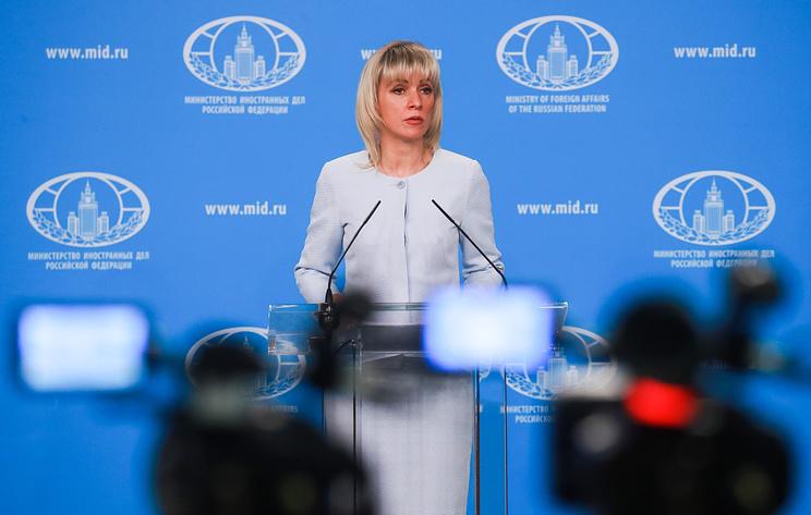 МИД РФ обратил внимание на закрытый брифинг японской стороны после переговоров с Лавровым