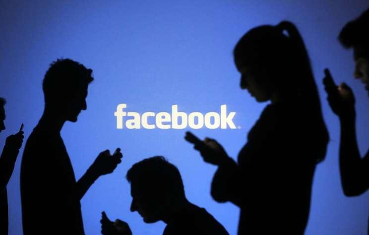 Сообщество в 2 миллиарда пользователей. Facebook отмечает 15-летие