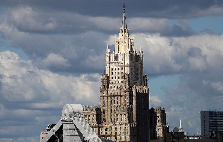МИД России направил ноту в посольство Франции из-за высказываний Макрона о российских СМИ