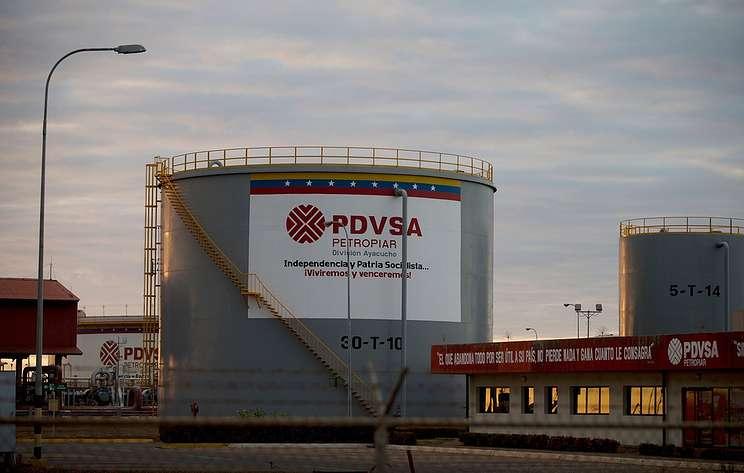Оппозиция Венесуэлы хочет лишить PDVSA права сохранять контрольный пакет в СП