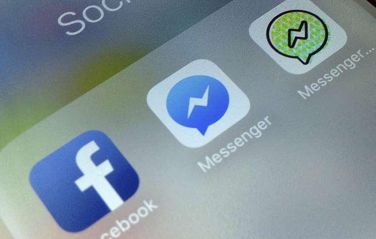 Пользователи Facebook смогут удалять сообщения в течение 10 минут после отправки