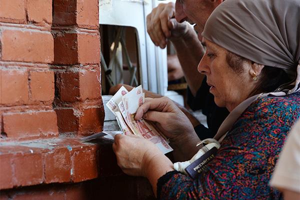 Стали известны подробности новой пенсионной реформы