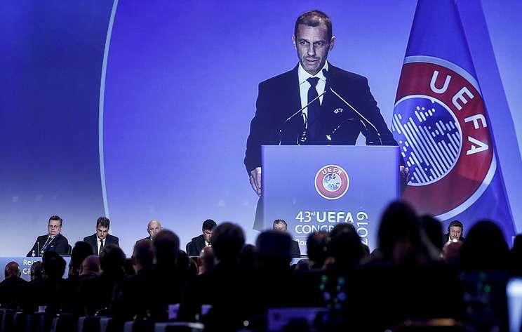 Чеферин переизбран на пост президента УЕФА. VAR все ближе к России