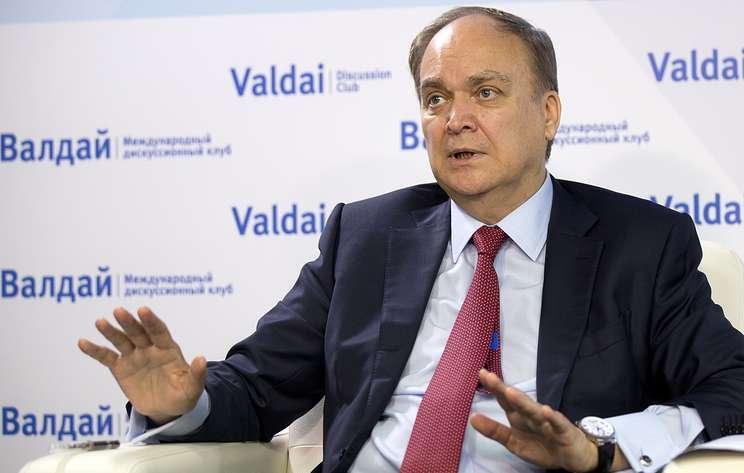 Антонов: РФ и США нужен экономический фундамент для выстраивания политических отношений