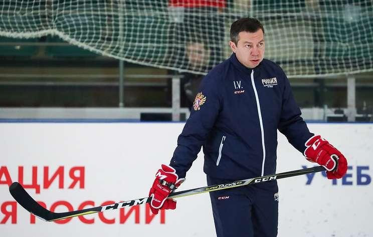 Воробьев: сборная России по хоккею заслужила победу над чехами своей работой, но не игрой