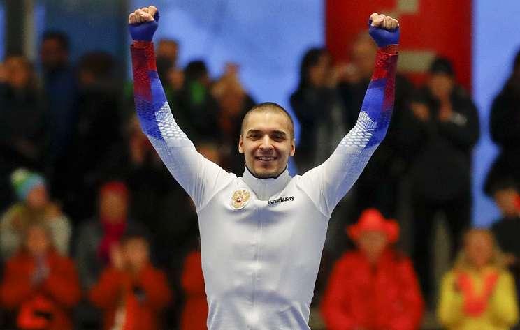 Российские конькобежцы завоевали 11 медалей на чемпионате мира в Инцелле