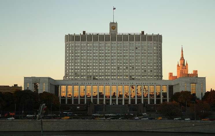 Кабмин опубликовал информационные материалы на основе паспортов всех 12 нацпроектов