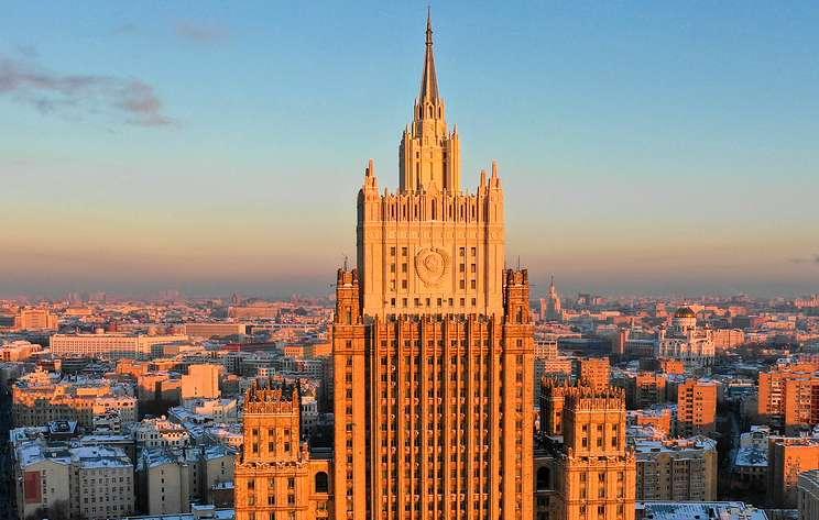 МИД РФ надеется, что российский проект резолюции по Венесуэле приведет к согласию в СБ ООН