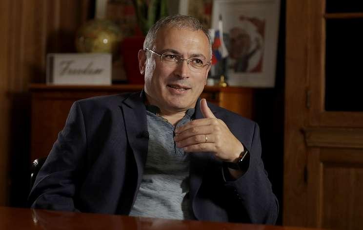 Ходорковский подал иск к Роскомнадзору за блокировку домена mbk.news