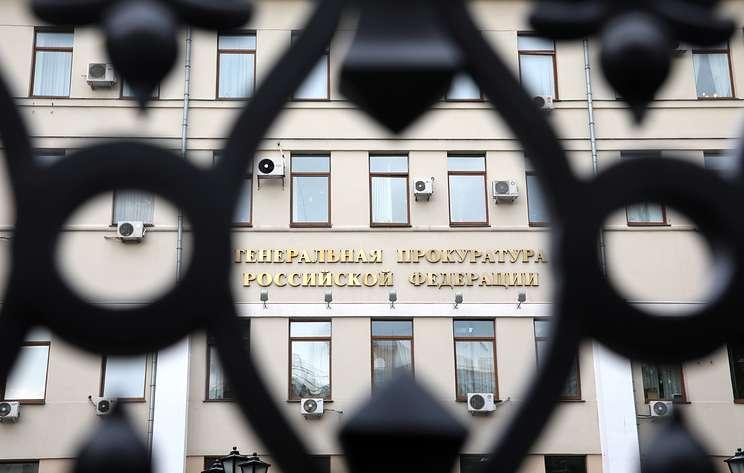 В Москве возбудили дело о хищении пяти квартир Минобороны на 25 млн рублей