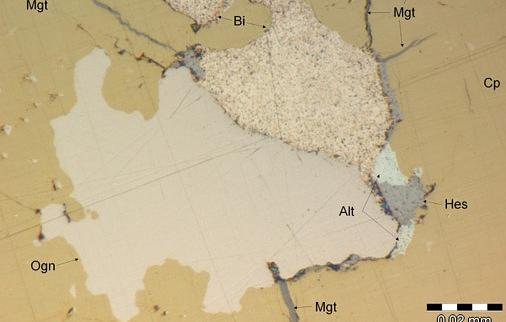 Новый минерал с содержанием никеля открыли в Сибири