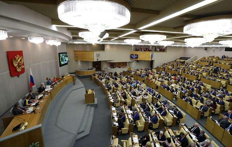 Госдума приняла в первом чтении законопроект об устойчивости Рунета