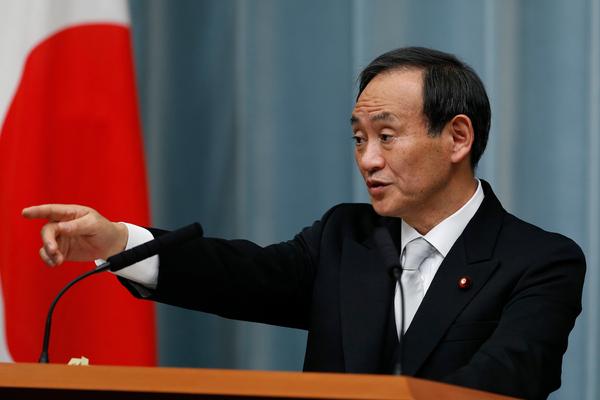 Корейцы потребовали извинений от императора и оскорбили японцев