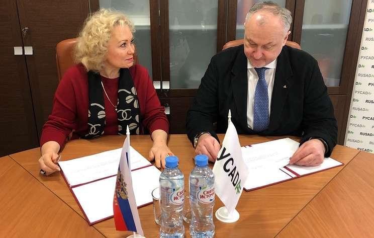 Федерация бобслея России и РУСАДА подписали соглашение о сотрудничестве