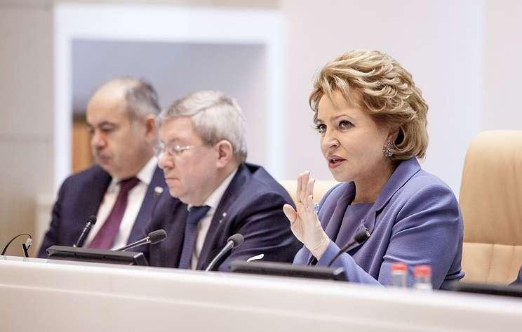 Матвиенко назвала законопроект о передвижной торговле вмешательством в дела регионов