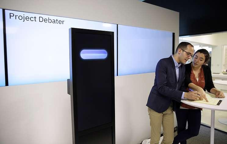 Человек смог победить в дебатах с искусственным интеллектом IBM