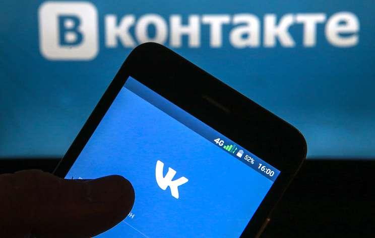 """""""ВКонтакте"""" намерена судиться с сервисом по поиску людей по фотографии"""