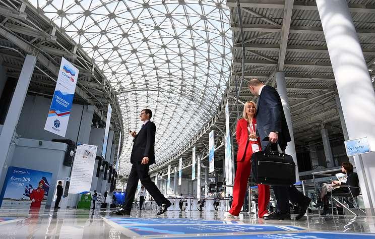 На инвестиционном форуме в Сочи было подписано 567 соглашений на 968 млрд рублей