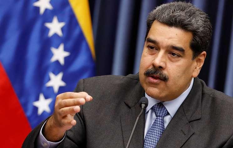 Мадуро пообещал дать ответ на каждую попытку агрессии США
