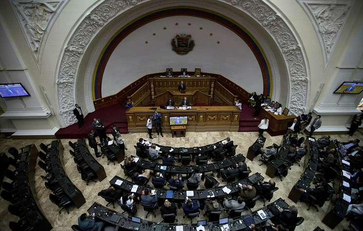 Парламент Венесуэлы объявил в стране чрезвычайное положение