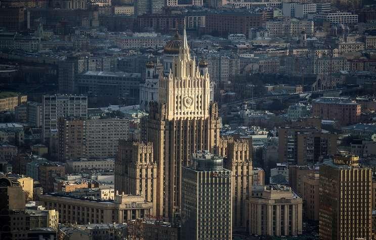 МИД России направил Украине ноту со списком нарушений Киевом Договора о дружбе