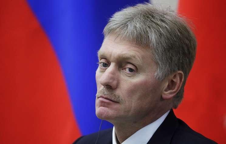 Песков: переговоры России и Японии не касаются вопроса передачи Южных Курил
