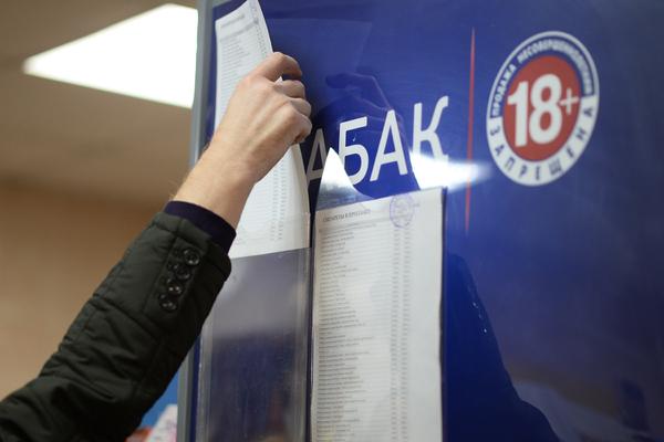 В России решили прекратить продажу сигарет